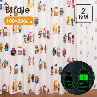【サンプルあり】Birdie(バーディ) ものしりシリーズ ロボクン 100×200cm 2枚組 既製カーテン 子供部屋 キッズ かわいい ドレープ タッセル フック 男の子 厚地 形状記憶 畜光 洗える アレルG ユニベール 日本製 国産 北欧 アンミン