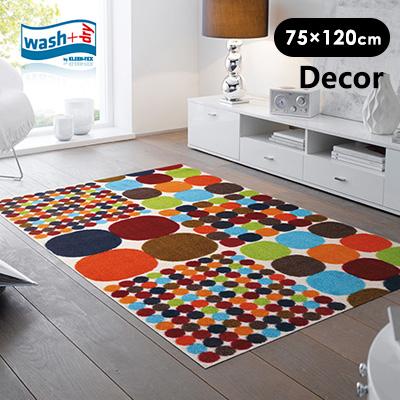 玄関マット 洗える wash+dry(ウォッシュアンドドライ) 屋外 室内 屋内 リビング ラバー アンミン / Mikado Big Dots 75×120cm