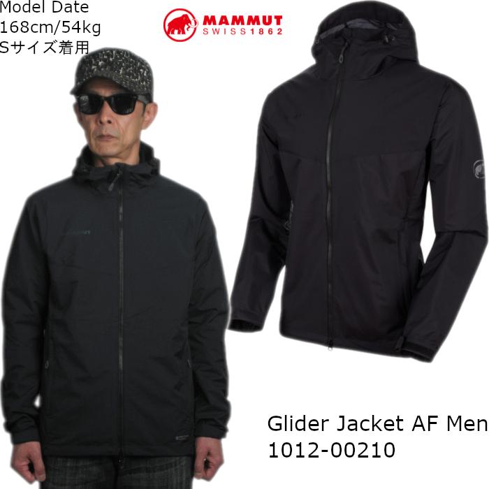 マムート MAMMUT ジャケット メンズ マウンテンパーカー Glider Jacket AF Men 1012-00210 アウター アウトドア トレッキング 2020春夏新作 サイズS~XXL 送料無料 あす楽対応
