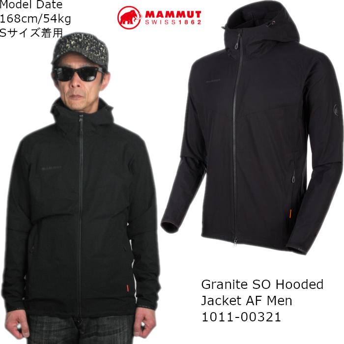 マムート MAMMUT ジャケット メンズ マウンテンパーカー Granite SO Hooded Jacket AF Men 1011-00321 アウター アウトドア トレッキング 2020新作 サイズXS~XXL 送料無料 あす楽対応