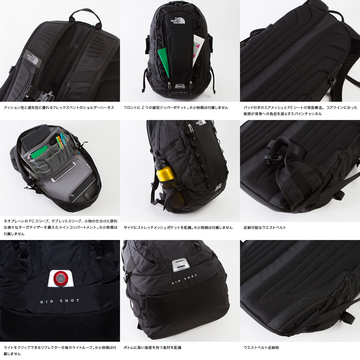 Fill out the review at 500 yen discount ☆ 2013 ' backpack / bag / daypack new autumn/winter! Business big shots 2 (BIG SHOT II) Saturday and Sunday!