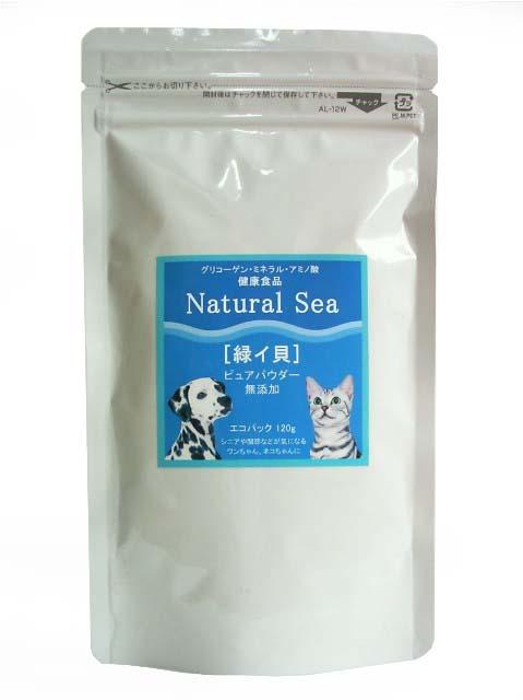 シニア 関節などが気になる猫ちゃんに 直輸入品激安 緑イ貝 ミドリイガイ Sea 受賞店 Natural エコパック120g パウダー
