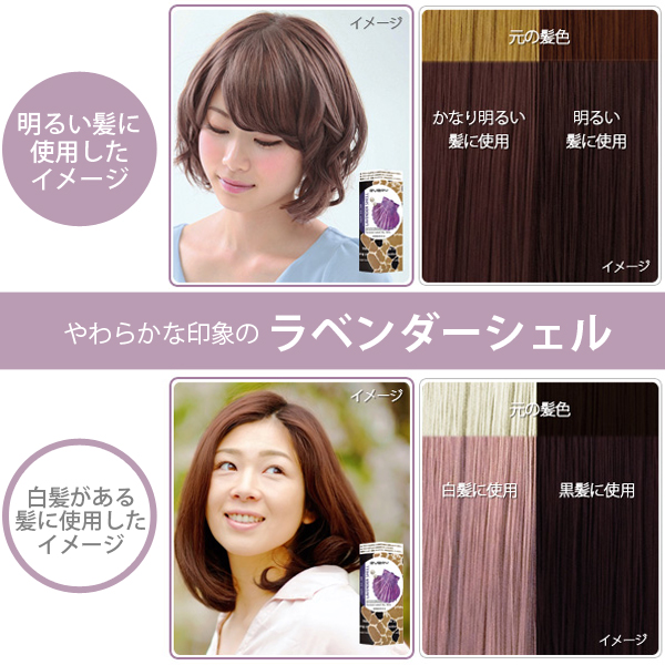 Anna Donna every hair color choice eating 3 pieces