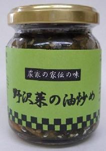 販売実績No.1 野沢菜の油炒め 120g 売れ筋ランキング