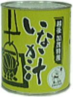 [正規販売店] 新潟県加茂市のご当地缶詰お中元 お歳暮 ギフト 授与 非常食 長期保存 備蓄 820g 買い置き 越後加茂特産いなか汁缶