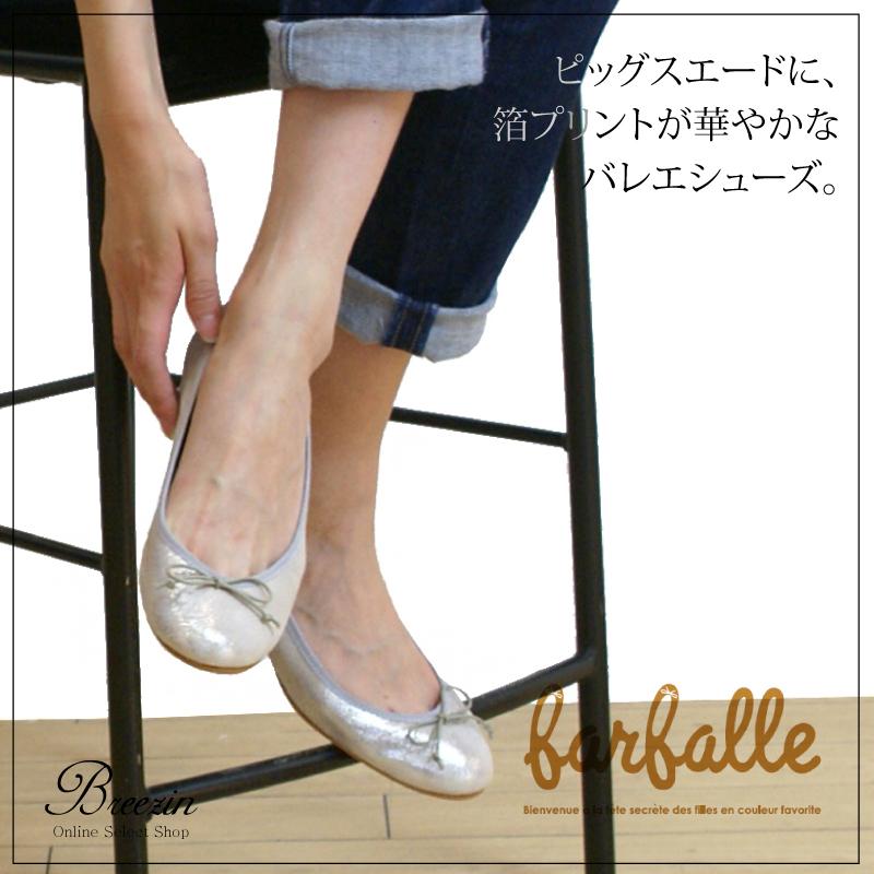 online select shop Breezin | Rakuten Global Market: □-Ladies 3 cm FF153L007A ★ heelroelanto ballet shoes stock products ★ flat shoes-pumps-Japan-presents Get! ■