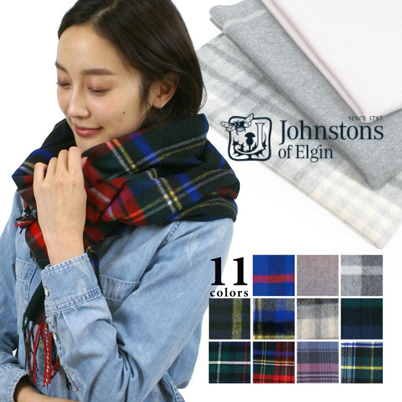 【Johnstons/ジョンストンズ】カシミアストール 大判ストール WA00056 190×70 Markdown1