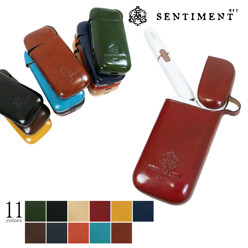 【SENTIMENT/センチメント】アイコス/iQOSケース S1703-IQOS 本革 レザーアイコスケース