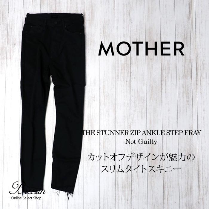 【MOTHER/マザー】ハイウエストカットオフスキニージーンズ THE STUNNER ZIP ANKLES STEP FRAY 9910600046/1451-180 NTG-NOT GUILTY/097(BLACK)/ブラック/黒/NOIR SKINNY デニム