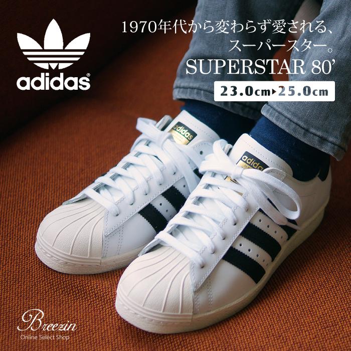 【adidas/アディダス】オリジナルス スーパースター スニーカー 80S/SUPER STAR 80' G61070  ウィメンズ レディス [SS 80S]