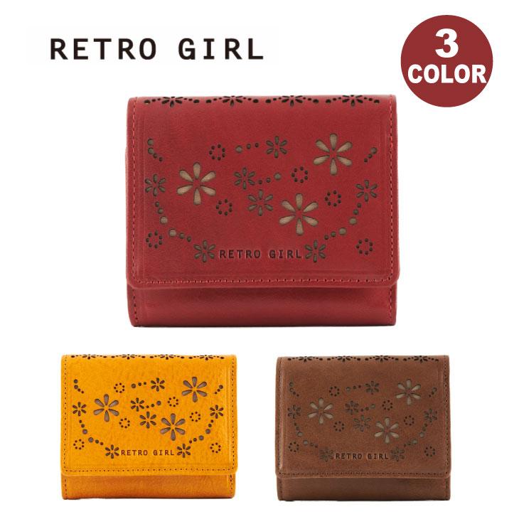 【送料無料】【RETRO GIRL】レトロガール イタリアンレザーで フラワーカットが可愛い三つ折れミニ財布