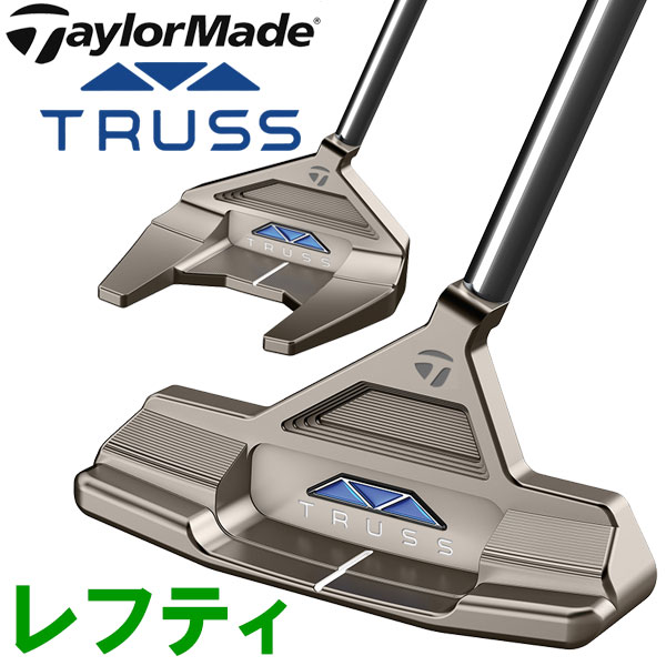 テーラーメイド TRUSS トラス パター レフティ 2020モデル 日本仕様