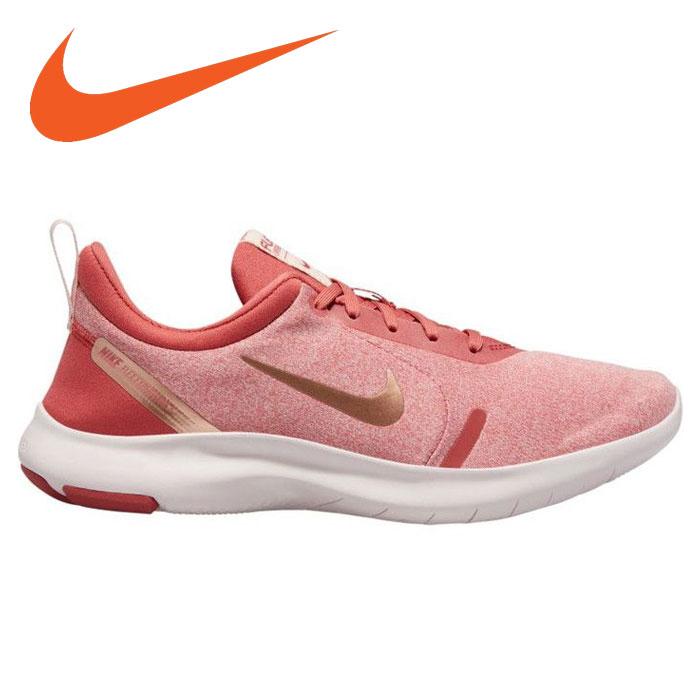 donde puedo comprar patrones de moda estilo atractivo annexsports: Nike women flextime experience 8, Laon AJ5908-801 ...