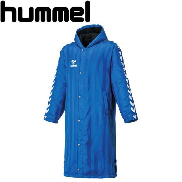 ヒュンメル ロングボアコート HAW8073-63 メンズ hummel