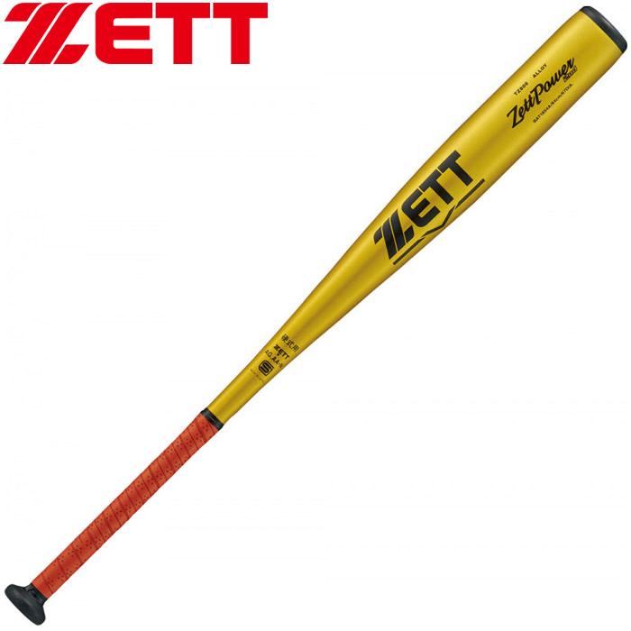 ゼット ZETT 硬式金属製バット ゼットパワーセカンド 85cm BAT1855A-5300:アネックススポーツ