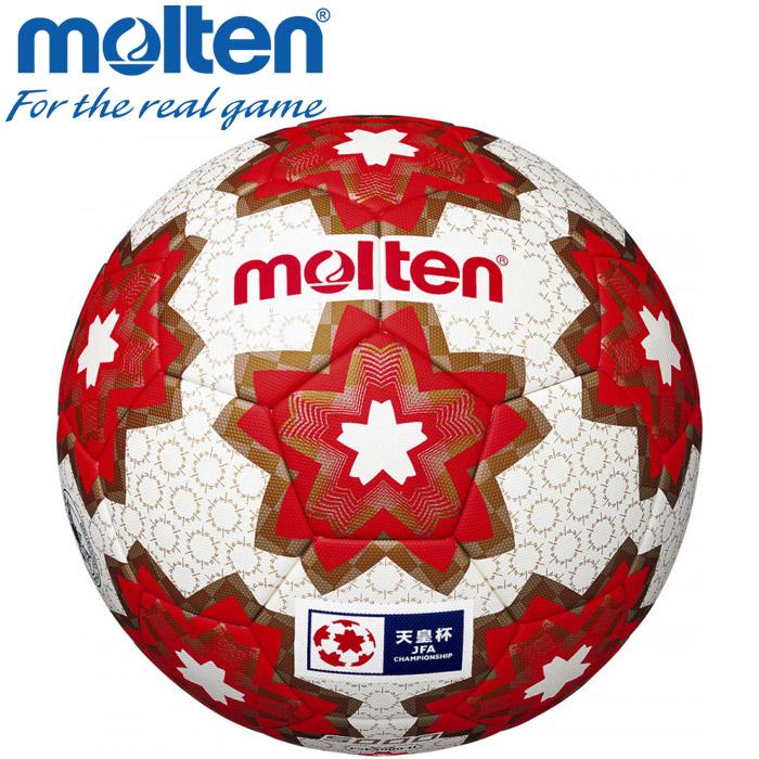 全品送料無料 人気 おすすめ 一部地域 商品除く モルテン サッカー molten 検定球 商い 天皇杯 5号球 試合球 F5E5000H