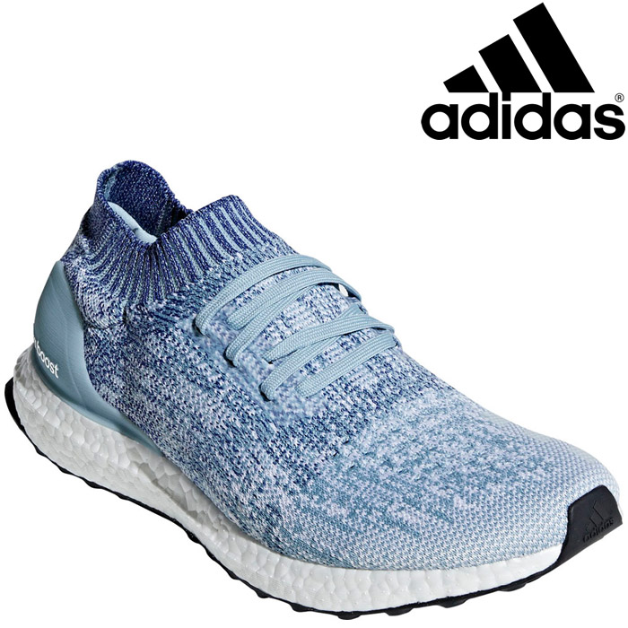 Ultraboost Uncaged Shoes in 2019 | Shoes, Adidas sneakers
