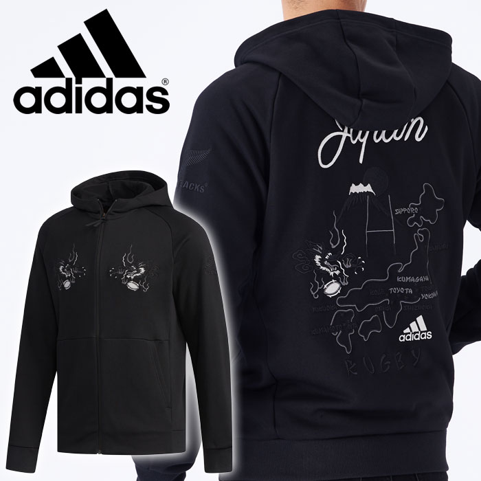 pick up cute cheap latest discount Adidas rugby All Blacks Japan-limited ska Jean style sweat shirt  FYO14-ED0973