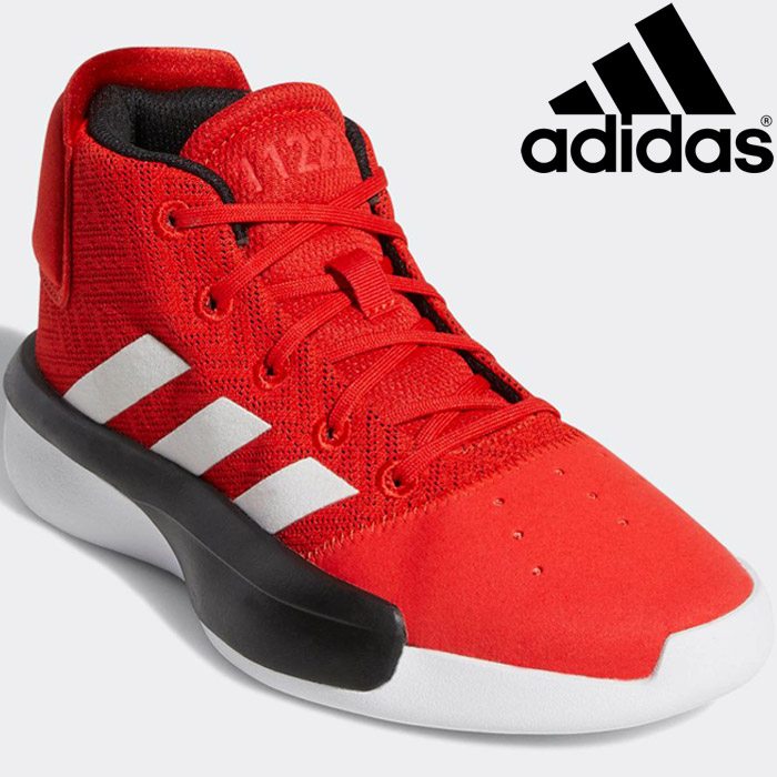 new arrivals 0b5f6 905a7 Adidas Pro Adversary 2019 K basketball shoes youth BB9126