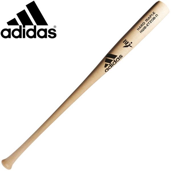 アディダス 野球 BB硬式木製バット メイプル ETZ08-CX2126