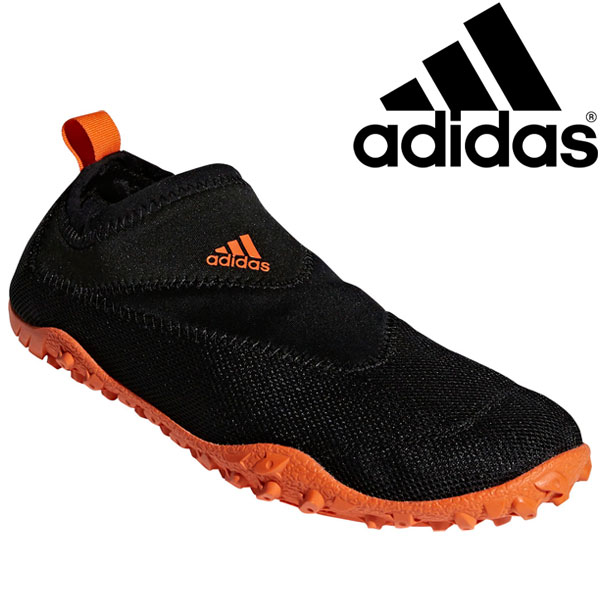 adidas climacool shoes men