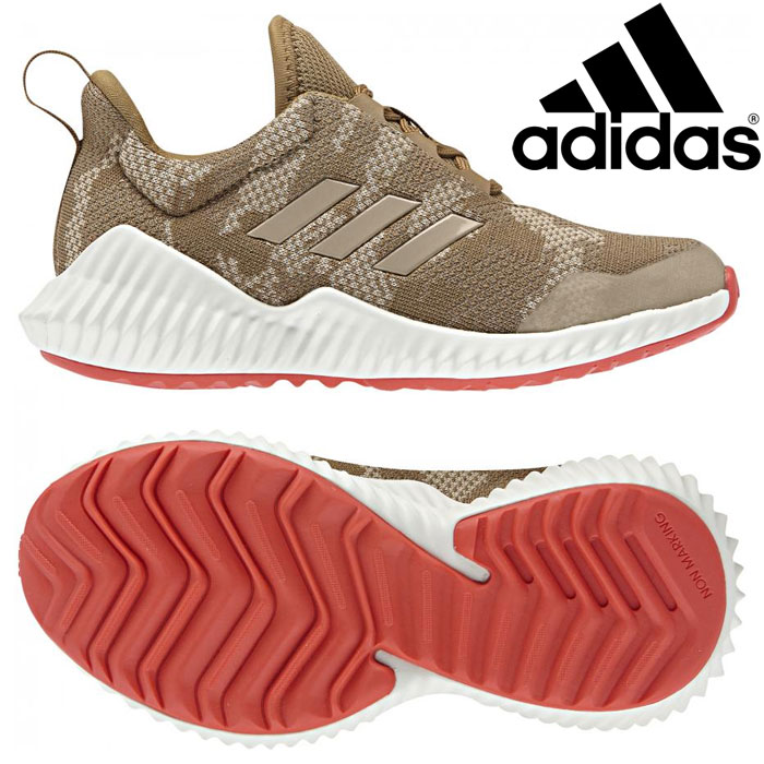 76a6443a9c2 annexsports  Adidas FortaRun 2 K CAMO sneakers youth AQP93-AH2624 ...