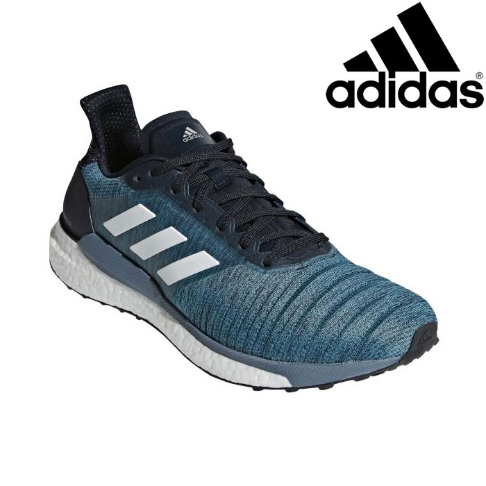 adidas solar glide m running shoes for men