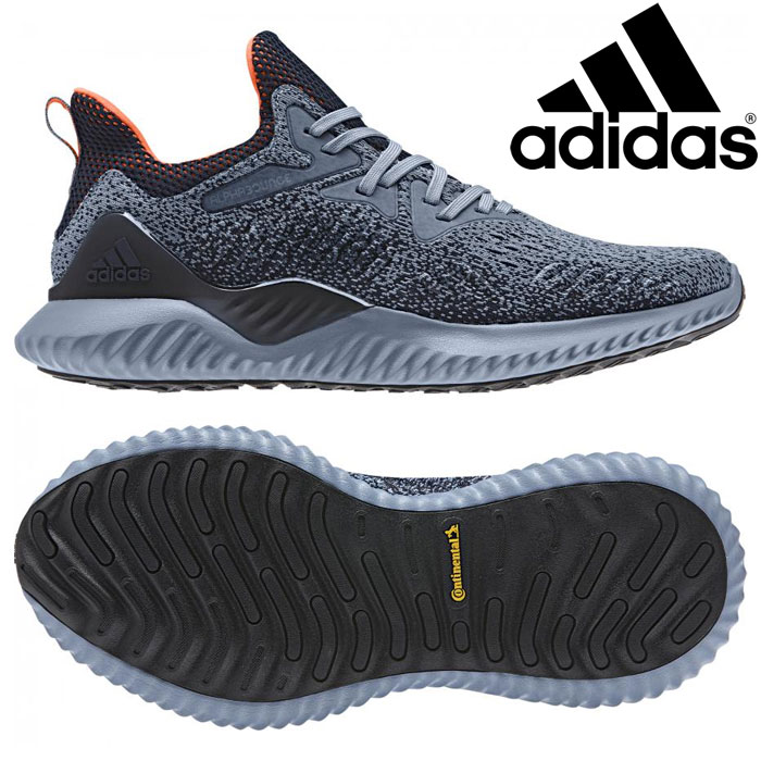 a4dcc419d annexsports  Adidas alphabounce beyond m running shoes men AQR83 ...