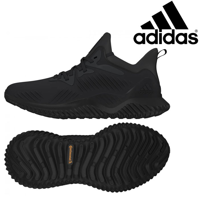 c8ed8c091 annexsports  Adidas alphabounce beyond CK m running shoes men CEG77 ...