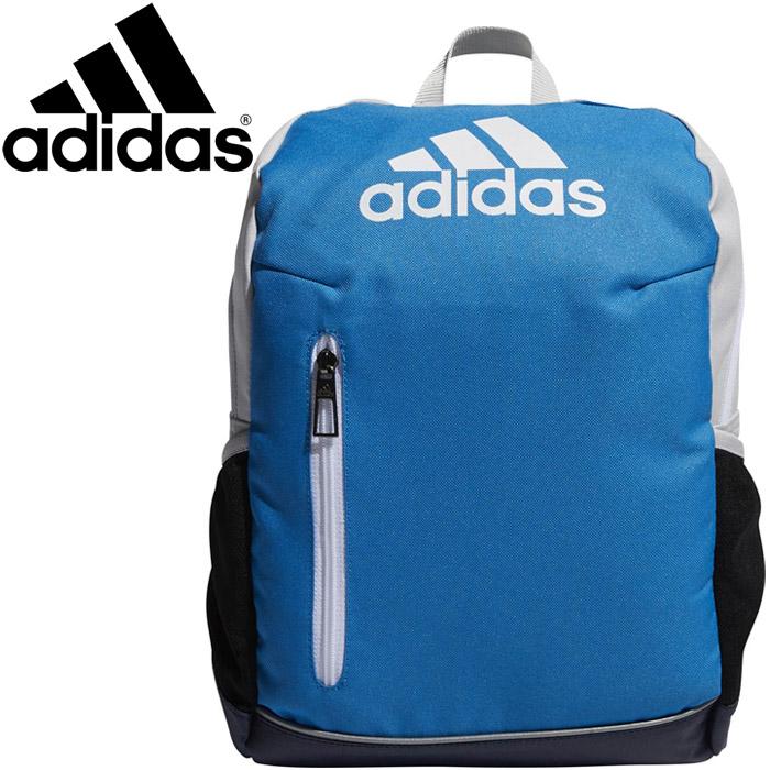 388793ca78 annexsports  Adidas KIDS backpack 9L youth ETX20-DM8748