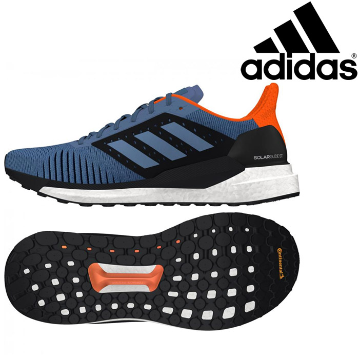 the latest cbde3 ae59c Adidas SOLAR GLIDE ST M WIDE running shoes men CEV70-D97607