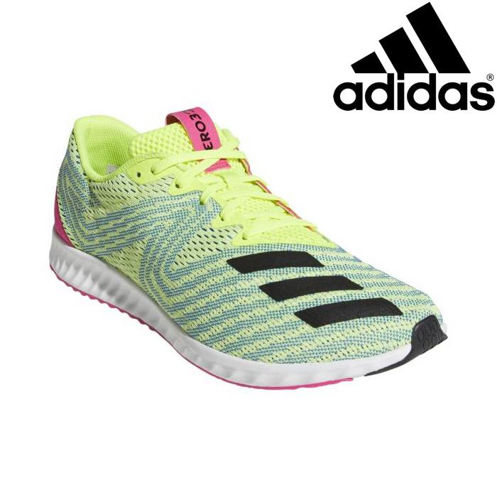 Estados Unidos precio bajo sitio web profesional annexsports: Adidas aerobounce pr wide running shoes men CFA18 ...