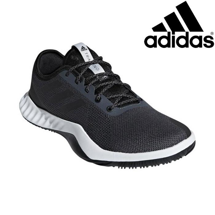more photos bae12 c446e Adidas CrazyTrain LT training shoes men DWK84-DA8689