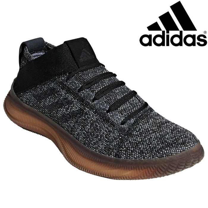 adidas pure boost trainer