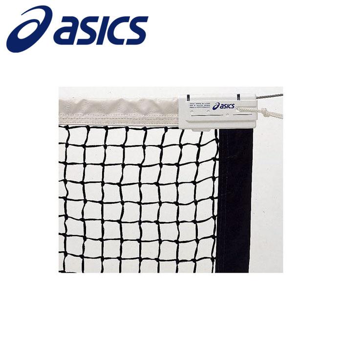 アシックス 全天候硬式テニスネット 11116K-90