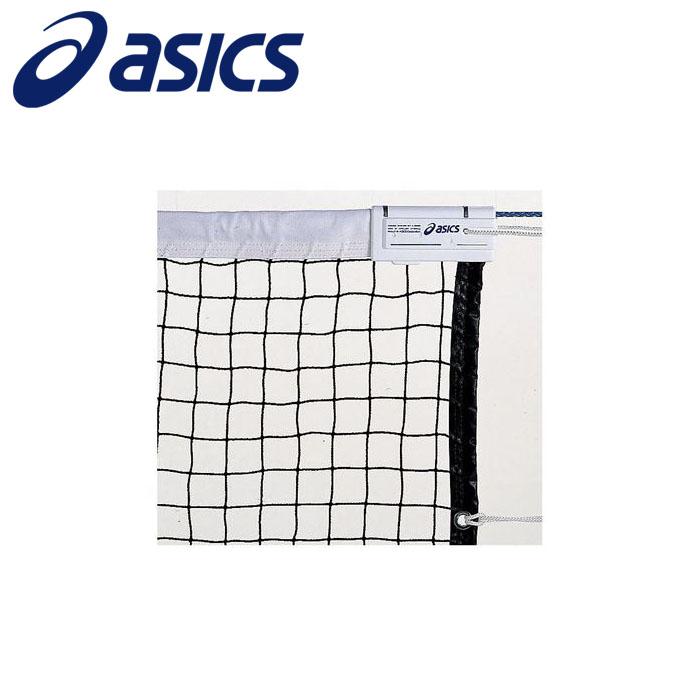 アシックス ポピュラータイプ硬式テニスネット 11400K-90