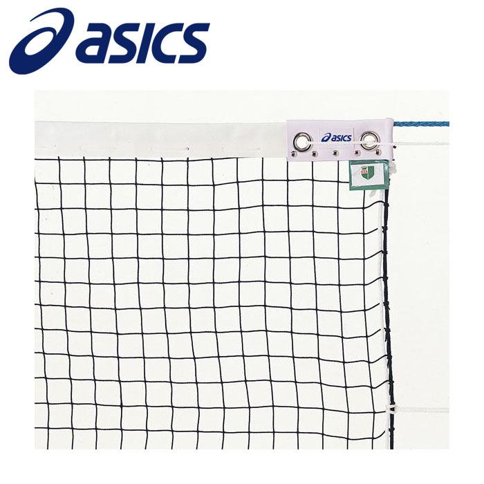 アシックス セフティ 軟式テニスネット F 12345K