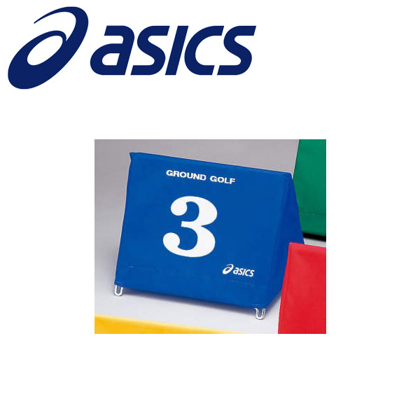 アシックス グラウンドゴルフ 大型スタート表示板セット(同色8台組) GGG071-42
