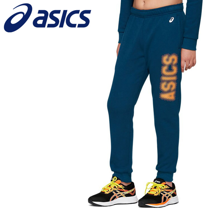 American Sportswear Unisex Boys size M Crew Sweatshirt Brown Solid Designer Kids