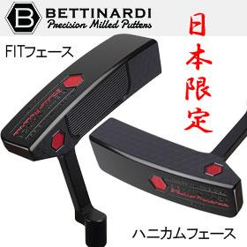 ◇日本限定2015 BETTINARDI GOLF ベティナルディ STUDIO RESERVE JAM(スタジオ リザーブ) パター