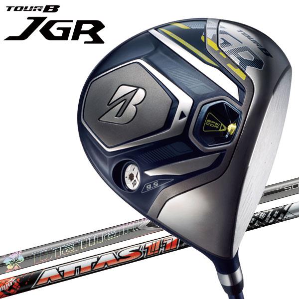 【特注対応】 ブリヂストン ゴルフ 2019モデル TOUR B JGR ドライバー メーカー正規 特注カスタムシャフト