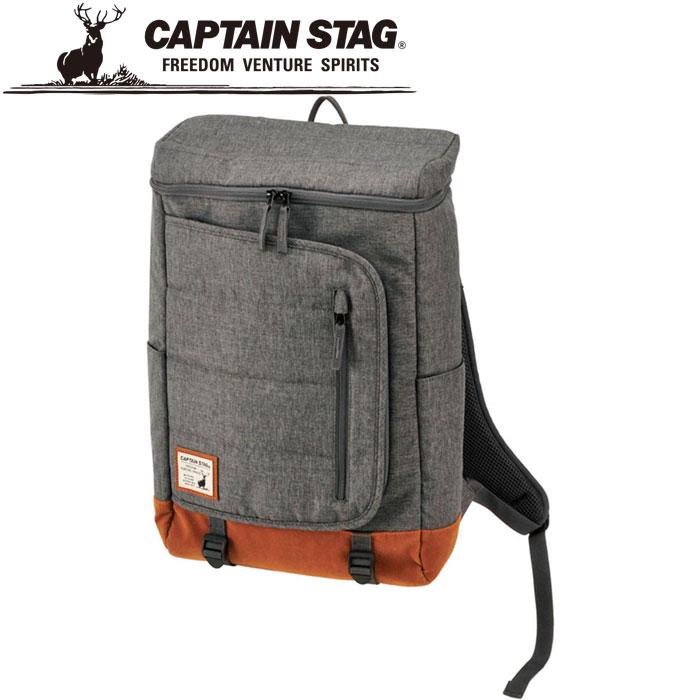 キャプテンスタッグ HEATHTWILL トレックボックス22 グレー UP2623