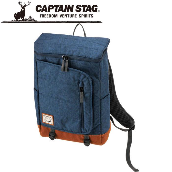キャプテンスタッグ HEATHTWILL トレックボックス22 ブルー UP2624