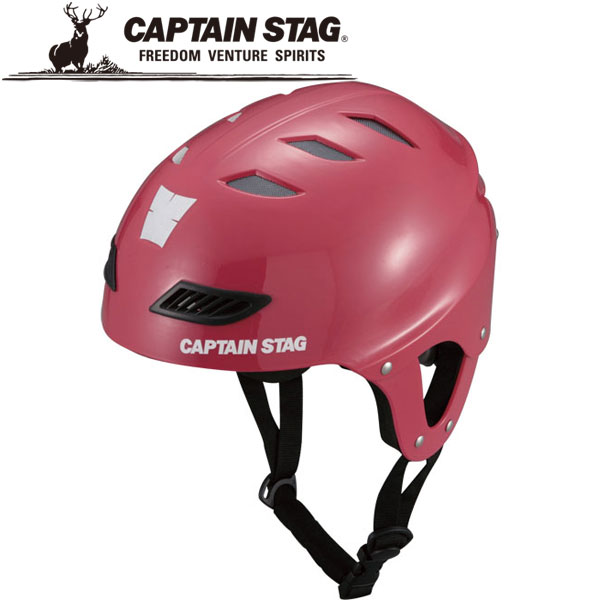全品送料無料 一部地域 商品除く キャプテンスタッグ CS キッズ スポーツヘルメットEX 大人気 レッド お得 US3206