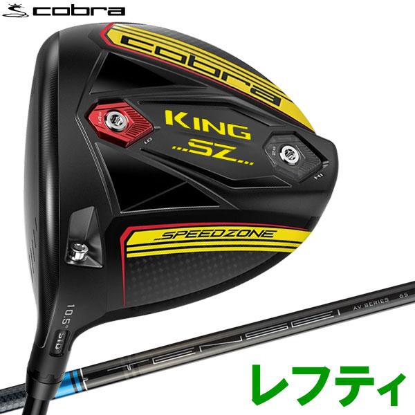 コブラゴルフ キング スピードゾーン ドライバー レフティ cobra KING 2020 USAモデル