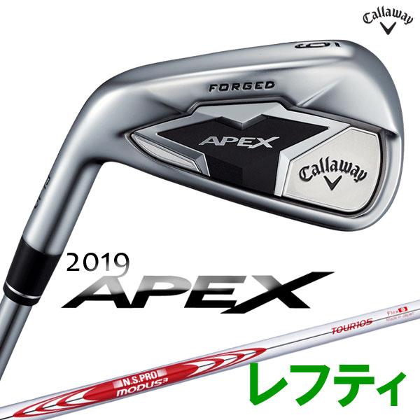 キャロウェイ エイペックス アイアン 6本セット レフティ 日本仕様 2019年モデル APEX