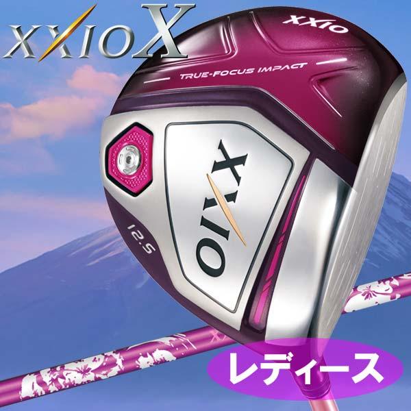 【2018年モデル】 ダンロップ XXIO X ゼクシオ テン ドライバー レディース ボルドー