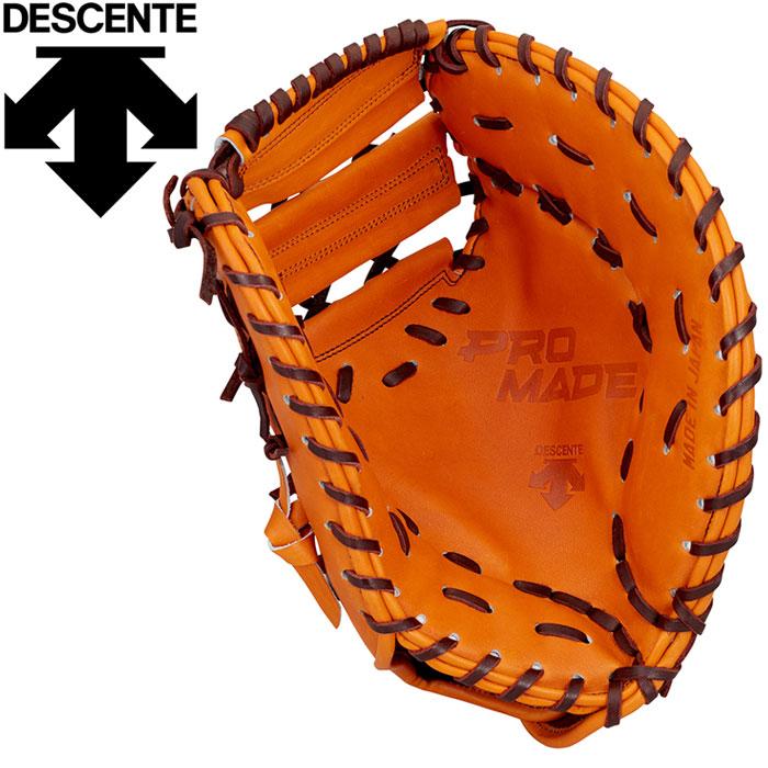 デサント 野球 硬式グラブ ファーストミット 一塁手用 DBBLJG43-ORG