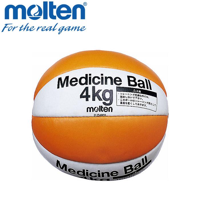 モルテン メディシン PLD4000