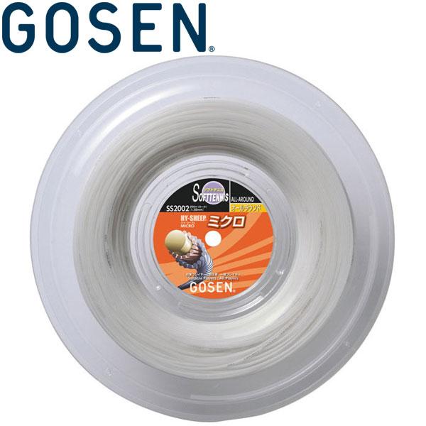 ゴーセン HY-SHEEP ミクロ ソフトテニスストリングス SS2002-10